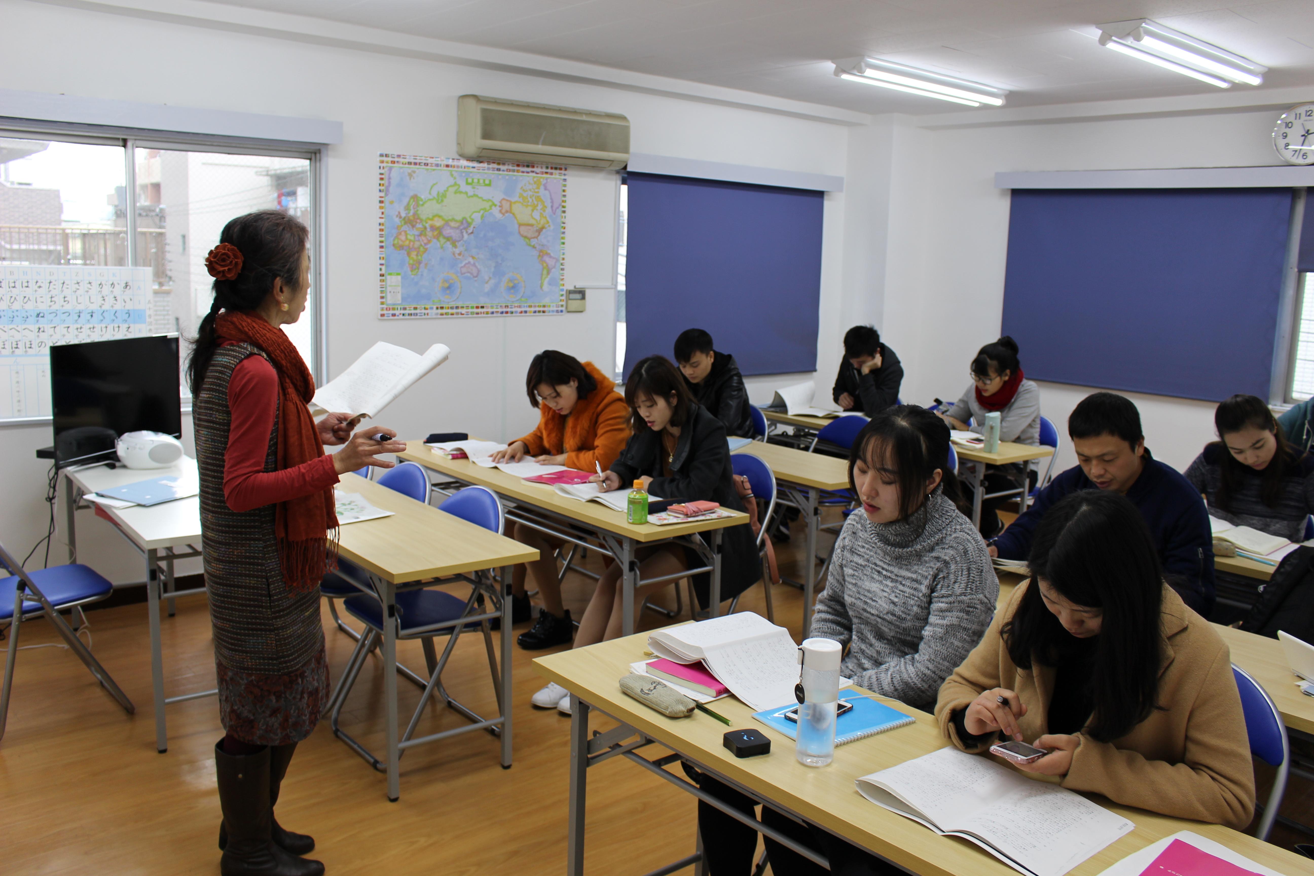 Tokyo Fuji Classroom